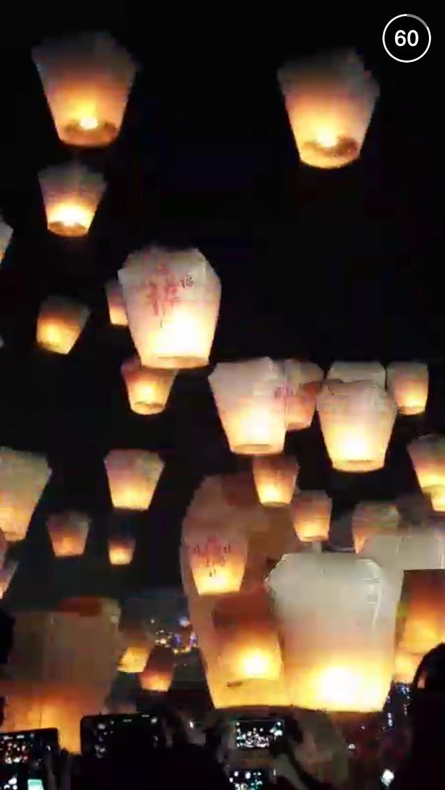 snapchat-taiwan-lantern-festival