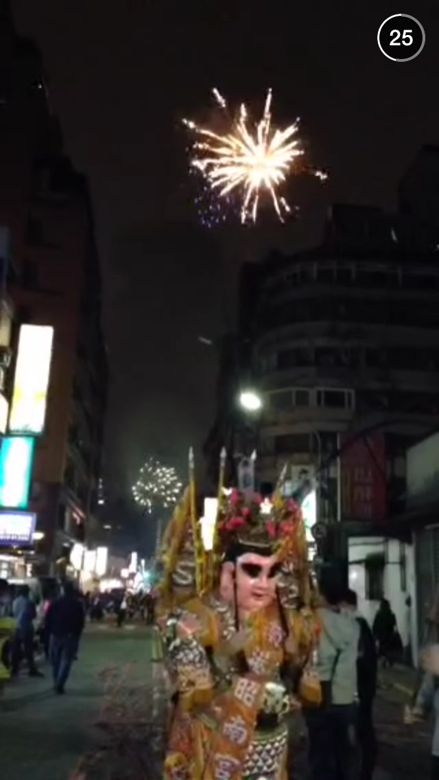 outfit-taiwan-lantern-festival