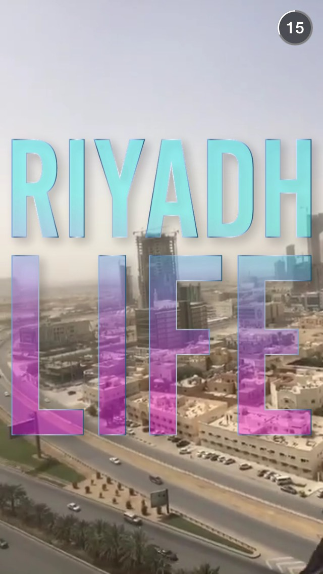 riyadh-life-snapchat-skyline