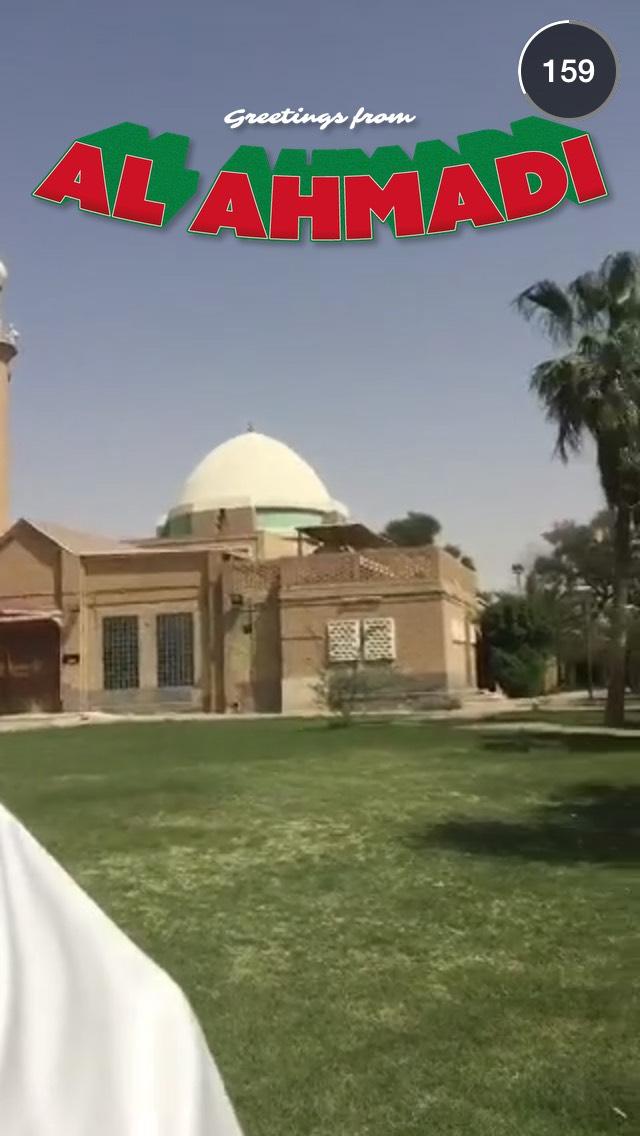 al-ahmadi-snapchat-story