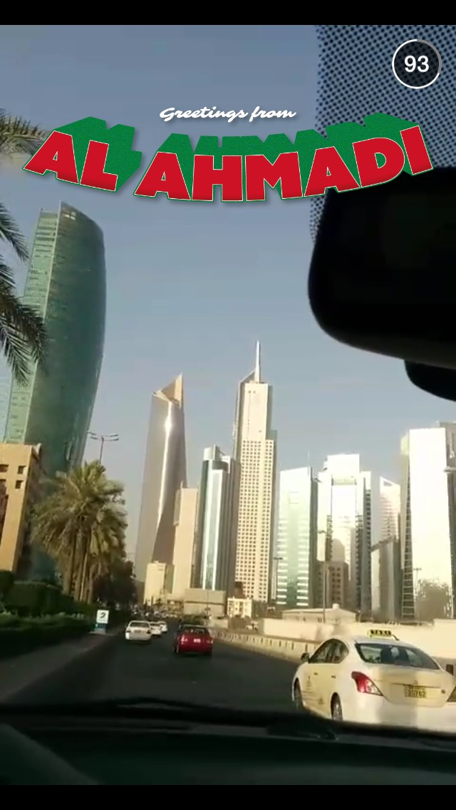 city-of-al-ahmadi-snapchat