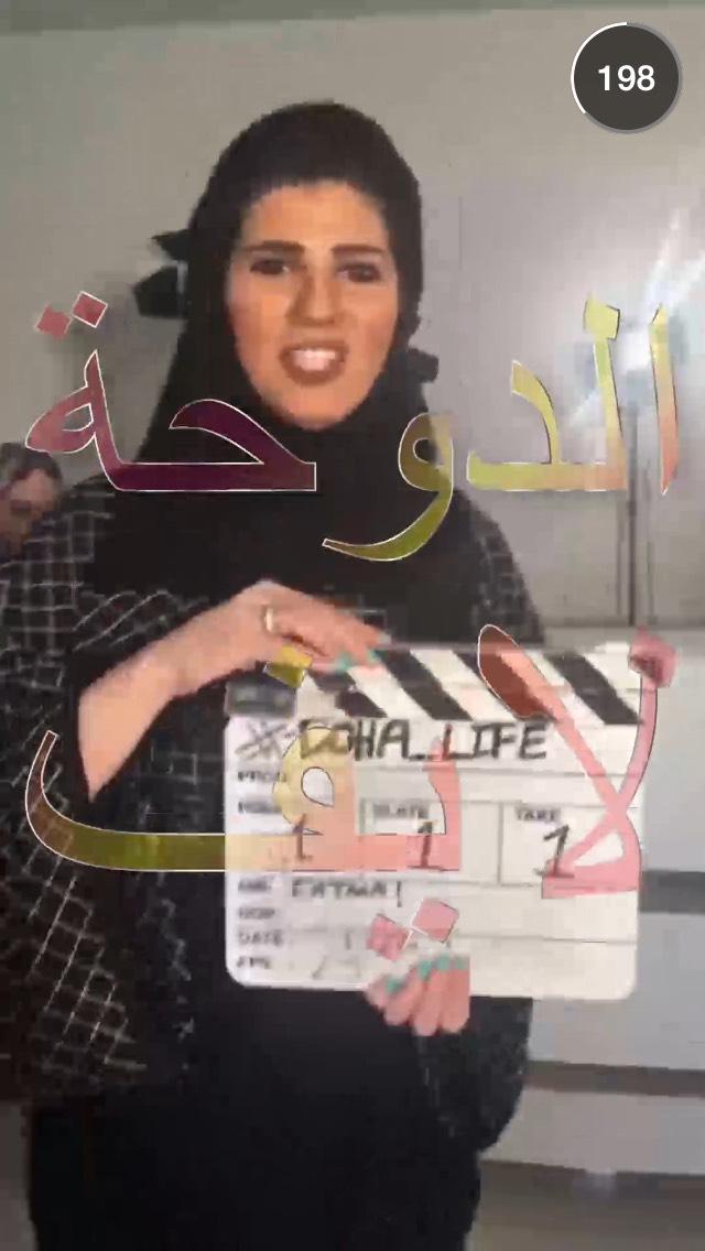 doha-snapchat-story