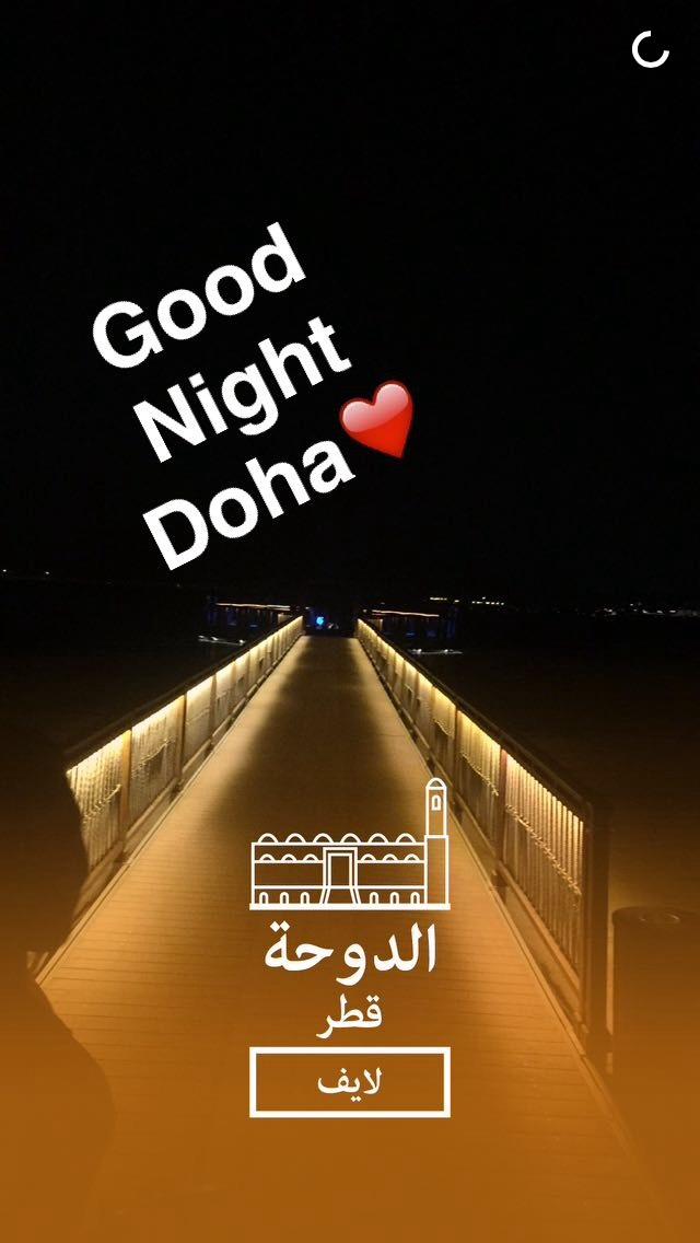 doha-city-snapchat-story