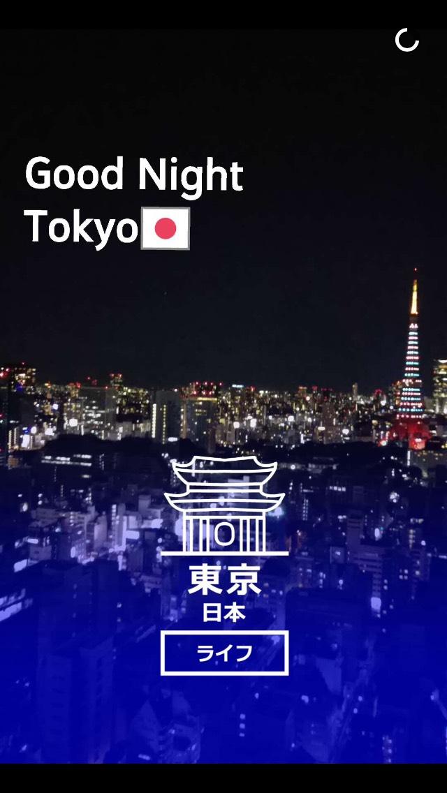goodnight-tokyo-snapchat